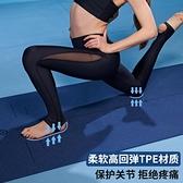 艾米達tpe瑜伽墊加寬加厚加長男女初學者健身防滑瑜珈墊家用地墊 時尚芭莎