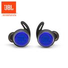 英大公司貨『 JBL Reflect Flow 深藍色 』真無線藍牙耳機/藍芽5.0/充電盒提供30小時使用時間
