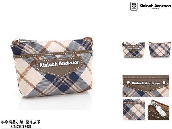 【寧寧精品*台中】Kinloch Anderson 金安德森 【咖啡色 附鑰匙環拉鍊零錢包名片夾】KA151210-1