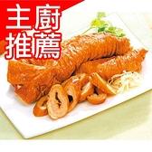 【嚴選】超人氣滷大腸頭1包(10條/包)(滷味)【愛買冷凍】