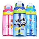 吸管杯 夏季兒童水杯女寶寶水壺幼兒園防摔水瓶可愛便攜小學生直飲吸管杯 夢藝