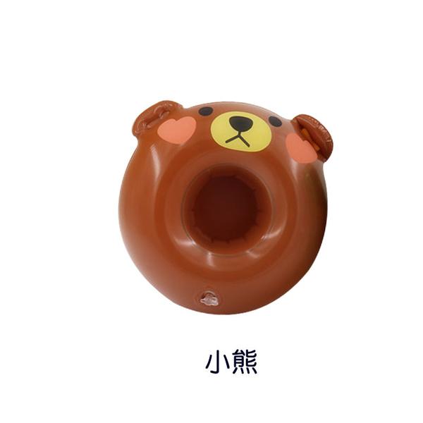 台灣現貨 充氣杯墊小熊白兔 游泳圈杯墊漂浮杯托飲料杯架杯座 米荻創意精品館