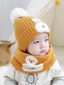 寶寶帽子秋冬季0-3-6歲男女兒童保暖毛線帽嬰兒加厚護耳帽冬可愛  潮流小鋪