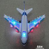 A380遙控飛機模型小孩充電電動兒童玩具航空客機耐撞耐摔igo     易家樂