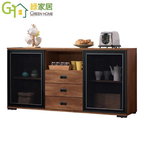 【綠家居】納波德 現代5尺多功能餐櫃/收納櫃