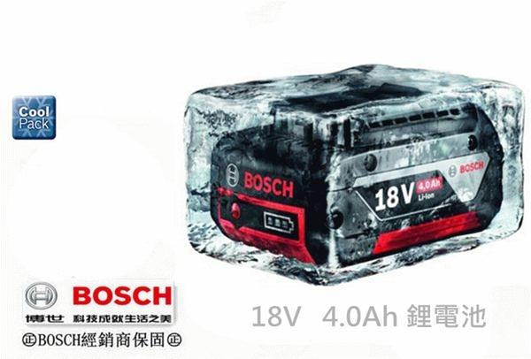 【台北益昌】BOSCH 18V 4.0Ah 鋰電池(電量顯示) 滑軌式充電電鑽 起子機 GDR18V GSR18V GSB18V 專用