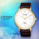 CITIZEN 星辰手錶專賣店   BI5072-01A 石英男錶 皮革錶帶 白色錶面 防水50米 日期顯示