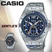 CASIO 卡西歐手錶專賣店 國隆 MTD-1060D-2A 三眼計時男錶 不鏽鋼錶帶 黑色/藍色錶面 MTD-1060D