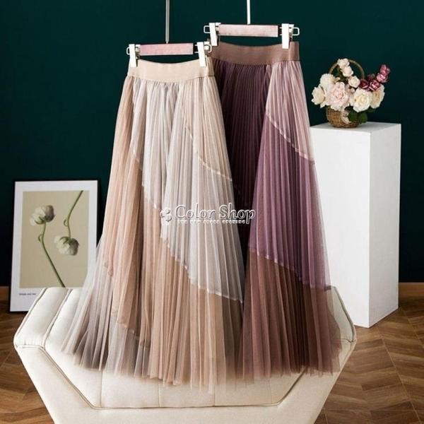 2021新款百褶印花網紗裙高腰顯瘦鬆緊腰中長款大擺半身裙 快速出貨