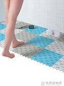 浴室防滑墊隔水地墊衛生間拼接淋浴房沖涼洗澡防摔腳墊鏤空廁所手 快意購物網