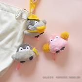 日本正能量企鵝毛絨玩具玩偶書包小掛件娃娃機吊飾生日小禮物   蘑菇街小屋