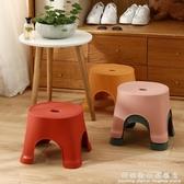 小凳子塑料踩腳凳加厚板凳防滑家用凳卡通腳踏膠凳矮凳子 科炫數位