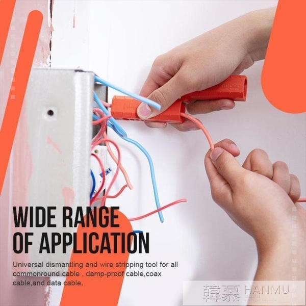 Mintiml Wire Demolisher新款剝線器旋轉電纜剝皮器 秋季新品