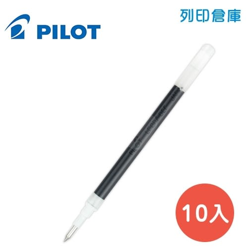 PILOT 百樂 LP2RF-8UF-B 黑色 0.38果汁筆芯 10入/盒