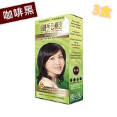 【ALLONE28】(3盒特價組) 優兒髮 泡泡染髮劑-咖啡黑 (加碼送2小盒)