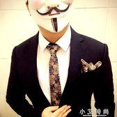 領帶新郎結婚領帶男韓版窄版5CM英倫學生拉鍊百搭正裝商務休閒套裝tie  小艾時尚