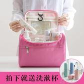 旅行收納袋化妝包洗漱包男士旅游必用品戶外出差備洗浴女防水出國     俏女孩