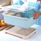 廚房大號瀝水碗櫃帶蓋碗筷收納盒餐具收納盒碗碟架滴水碗盤置物架  IGO  LannaS
