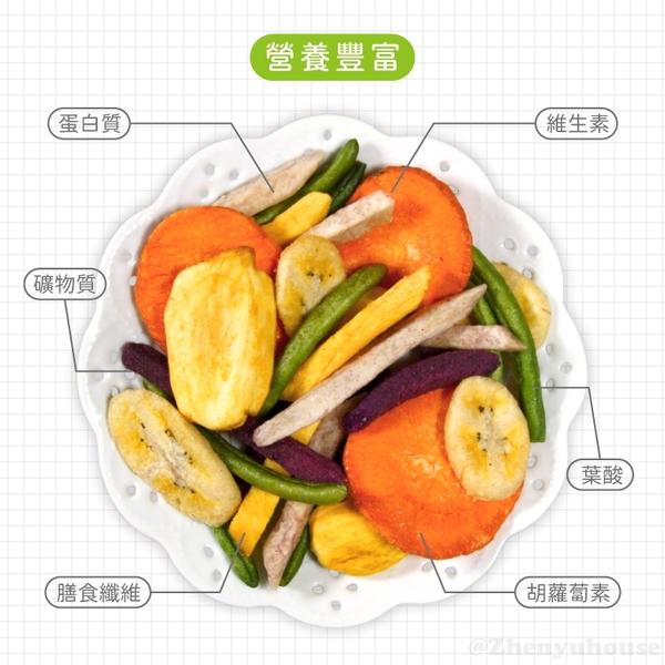 綜合蔬果脆片-160g 臻御行