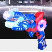 投影變形閃光劍兒童發聲音樂玩具槍男孩武器刀劍電動槍生日禮物DK【原本良品】