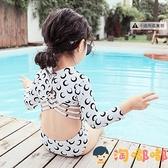 兒童泳衣女孩連體長袖防曬可愛游泳衣溫泉親子泳裝【淘嘟嘟】