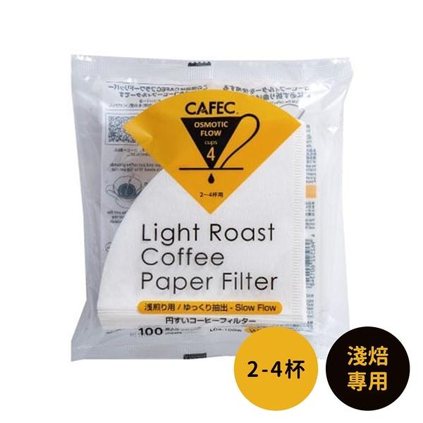 日本CAFEC 淺焙專用濾紙100張-2-4杯
