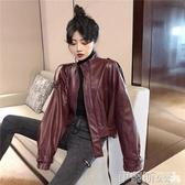 皮衣春秋新款韓版寬鬆短款長袖小外套休閒機車PU皮衣時尚夾克女潮 春季特賣