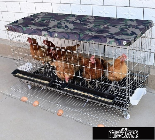 現貨 ~戶外雞籠子養殖家用大號雞窩下蛋窩雞屋雞舍鴨鵝籠狗籠兔籠~ 【全館免運】