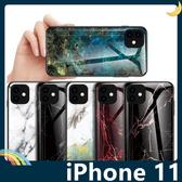 iPhone 11 Pro Max 大理石保護套 軟殼 玻璃鑽石紋 閃亮漸層 視覺層次 防刮全包款 手機套 手機殼