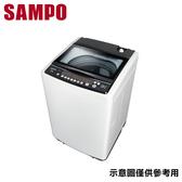【SAMPO聲寶】12公斤 單槽變頻洗衣機 ES-KD12F(W1)