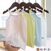【2件】女童吊帶背心寶寶純棉薄款護肚打底兒童睡衣夏季【淘夢屋】