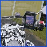 iphone11 iphone8摩托車導航手機架子機車外送導航手機座導航架子側翻皮套支架防水殼機車導航車架
