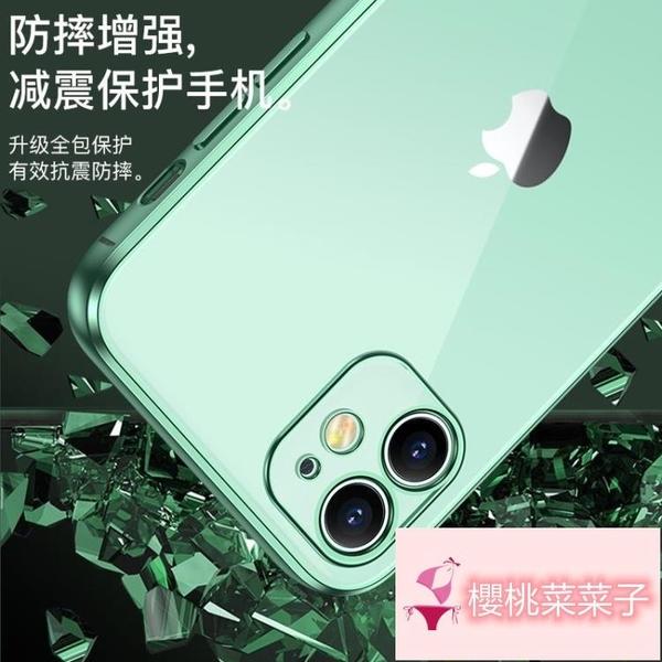 透明硅膠xr6/6s/7/8/plus全包防摔蘋果12手機殼iPhone11【櫻桃菜菜子】
