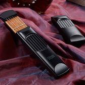 口袋吉他 便攜式吉他練習器
