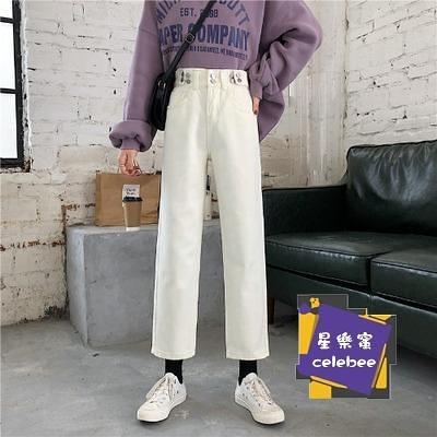 牛仔褲 褲子女2020新款秋裝韓版原宿風直筒寬管褲高腰寬鬆顯瘦牛仔長褲潮