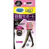 Dr.Scholl QTTO 爽健 秋冬限定 外出用纖腿 骨盤3D美腿襪 M/L【JE精品美妝】