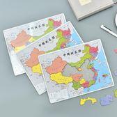 兒童早教益智玩具紙質拼圖3-4-6-7周歲男女孩玩具 3C優購