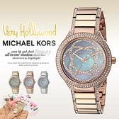 Michael Kors MK3482 美式奢華休閒腕錶 現貨+排單 熱賣中!