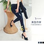 《BA6193》PS級美型丹寧九分窄管褲--適 XL~7L OB嚴選