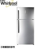 【Whirlpool惠而浦】570公升 變頻上下門冰箱 WRT571S