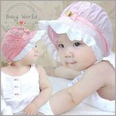 帽子 蕾絲 花邊 嬰兒 寶寶 盆帽 漁夫帽 防曬帽