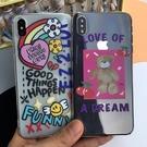 蘋果iphone11pro手機殼xr/xsmax/7/8plus卡通6s少女ins風小熊