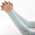 韓國AQUA冰袖防曬女男士冰絲防曬袖套防紫外線袖臂套手套騎行戶外   米娜小鋪