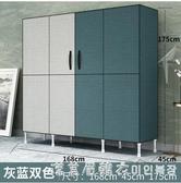 簡易衣櫃鋼管加粗加固加厚布衣櫃家用現代簡約經濟衣櫥組裝收納櫃 NMS漾美眉韓衣