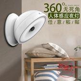 感應到有人走近自動亮 智能樓梯燈免插電洗手間臥室用燈小款夜燈