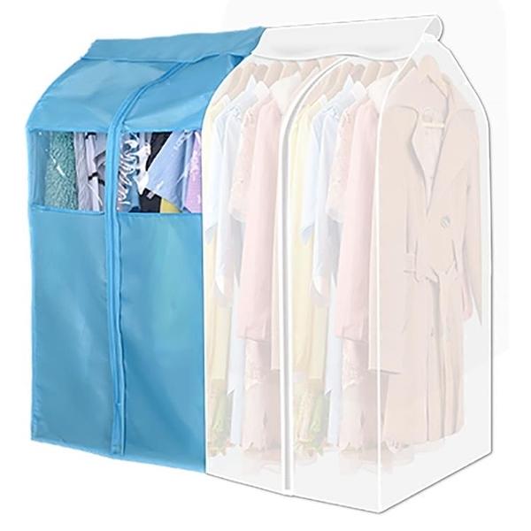 防尘衣套 衣服防塵罩 衣服套防塵袋大衣罩掛式 衣物收納袋透明罩家用