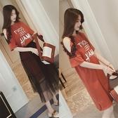新款很仙的洋裝網紅大碼女胖mm洋氣減齡兩件套裝  極有家