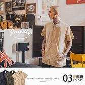 JerryShop 潮流素面教練外套式襯衫(3色) 春夏新款 歐美 外搭【XH70157】