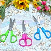兒童安全剪刀 小學生美勞 幼兒園安全剪刀(5吋) 兒童文具禮品-艾發現