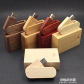隨身碟訂製木頭訂製刻字印logo創意木質廣告畢業季同學會紀念禮品  朵拉朵衣櫥
